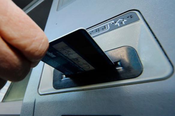 Осторожно: фальшивка в банкомате!