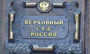 Глава судов России - на посту пожизненно. Какой спрос с судов?