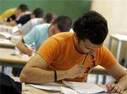 Образование в США превратилось в бизнес