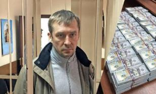 """Миллиарды полковника Захарченко пущены государством """"в оборот"""""""