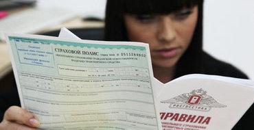 Эксперт: Отобрать лицензию у страховой компании очень сложно