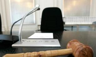 Американский суд оспорил претензии по делу о библиотеке Шнеерсона