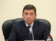 В Свердловской области взялись за социальную сферу