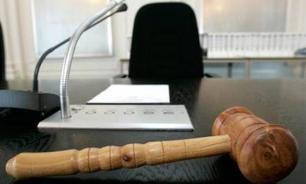Вынесен приговор расстрелявшему семью в Гюмри рядовому Пермякову