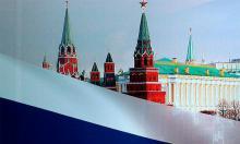В РФ рассказали, в каком случае будет возобновлен меморандум с США по Сирии