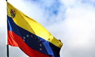 Bloomberg: власть Венесуэлы приказала бизнесу открыть счета в России