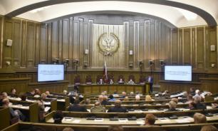 Верховный суд ликвидировал семь партий за неучастие в выборах