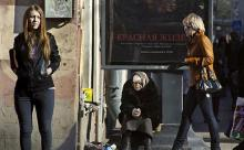 Кремль дореформировался: россиян заполнили страх нищеты и злость