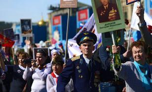 """ВЦИОМ: 95% россиян относятся к акции """"Бессмертный полк"""" положительно"""