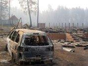 Пожары, дым и прочий Армагеддон