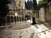 Иерусалим: вдоль городских стен