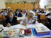 Воронежское образование на высоте