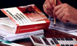 Новый вид доходов: налог на долг