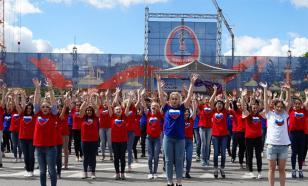 День России-2017: новшества этого года