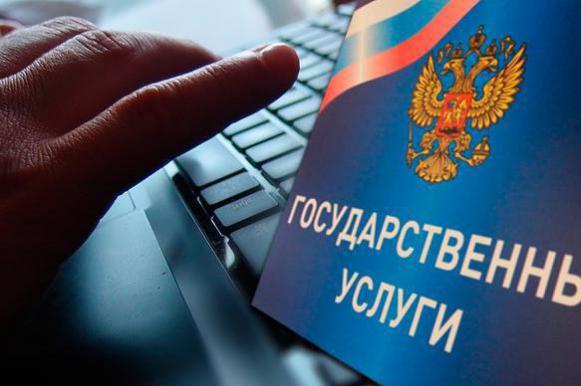 Вызвать врача в России теперь можно через Интернет