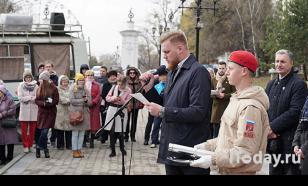 Жителей Хабаровска растрогало обращение комсомольцев 1978 года к своим потомкам