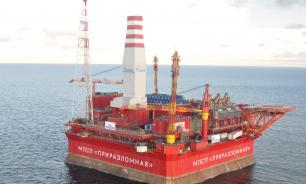 Минприроды оценило нефтяные запасы России в почти 40 трлн рублей