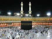Умра - путь к великой святыне ислама