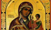 Шуйская икона Божией Матери: спасающая от всякой болезни