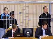 "ЕС странно ""отпинал"" Белоруссию за казни"