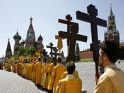 Анафема взяточникам и олигархам - дело Церкви?