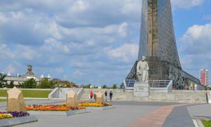В Москве украли орбиты планет Солнечной системы