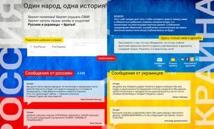 Сайт обмена хорошими пожеланиями между россиянами и украинцами появился в cети