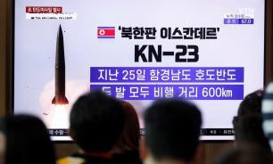 В КНДР испытали новую сверхмощную ракетную установку