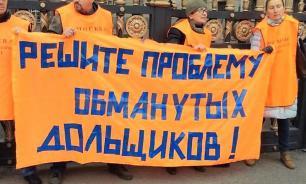 Губернатор Рязанской области гарантировал решение вопросов обманутым дольщикам