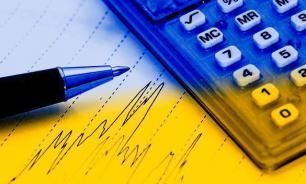 МВФ учтет размер долга Украины перед Россией при выделении нового транша