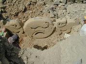 Древние перуанцы поклонялись лисе