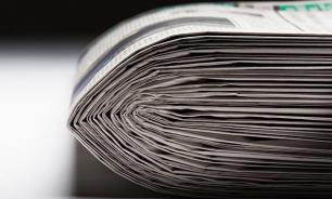 Экстремистам запретят выпускать СМИ