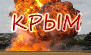 Украина начнет возврат Крыма с ракетных ударов по полуострову