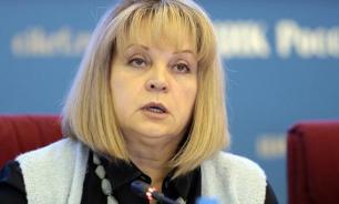 Памфилова: ЦИК сделал все для кандидатов в Мосгордуму