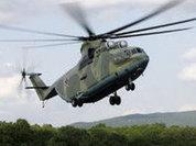 Поиски пропавшего Ми-8 приостановлены из-за погодных условий