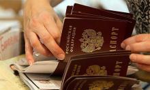 Как иностранцу стать россиянином