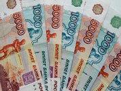 Поддельные москвички пытались взять банк