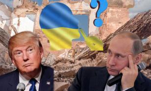 Трамп хочет разменять Украину на Сирию?