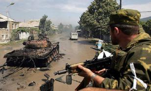 Итоги и выводы по вооруженному конфликту на территории Южной Осетии