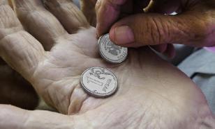 Россияне готовы жить на пенсии в 40 тыс. рублей