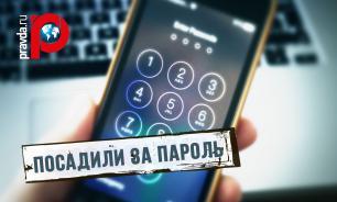 Американца посадили в тюрьму за отказ разблокировать свой iPhone