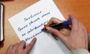 Губернаторопад в России: почему отставлены три главы регионов