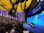 Год ОНФ: влияние общества растет во всем мире