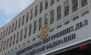 Владимир Путин сократил на 163 тысячи штат МВД России
