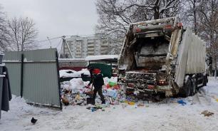 Пенсионеры Подмосковья старше 80 лет не будут платить за вывоз мусора