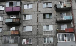 Плохое жилье: как определить свой уровень