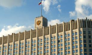 Кабмин не поддержал идею штрафов для оскорбляющих граждан чиновников