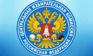 Памфилова: решения Центризбиркому никто не диктует