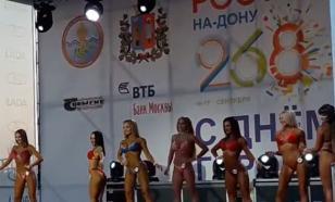 Соревнования по фитнес-бикини вызвали восторг у ростовчан. Видео