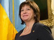 Правительство Украины предупредило граждан страны об угрозе дефолта